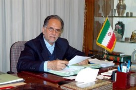 سید کاظم وزیری هامانه رزومه سوابق و مشخصات