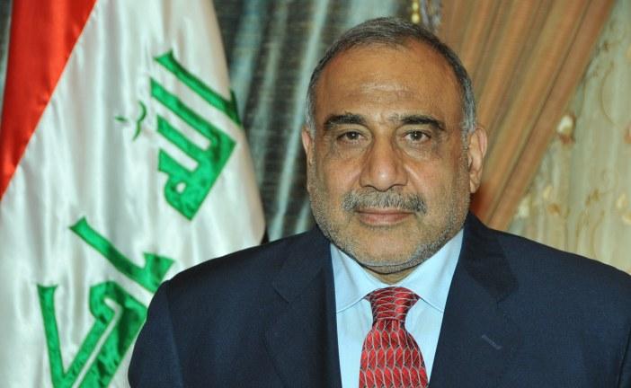 عادل عبدالمهدی المنتفکی رزومه سوابق و مشخصات
