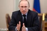 ولادیمیر پوتین : پیام مسکو به ژنو