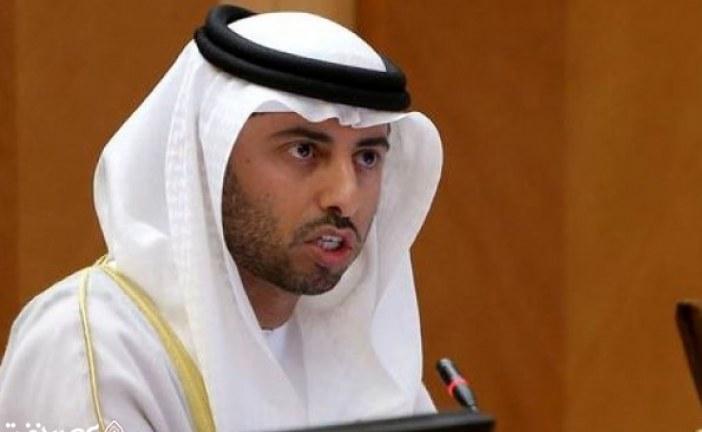 وزیر نفت امارات گفت : بازار نفت بزودی به ثبات می رسد