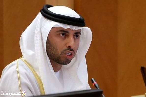 سهیل المزروعی وزیر نفت امارات متحده عربی